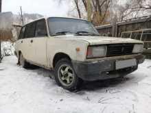 Горно-Алтайск 2104 1996