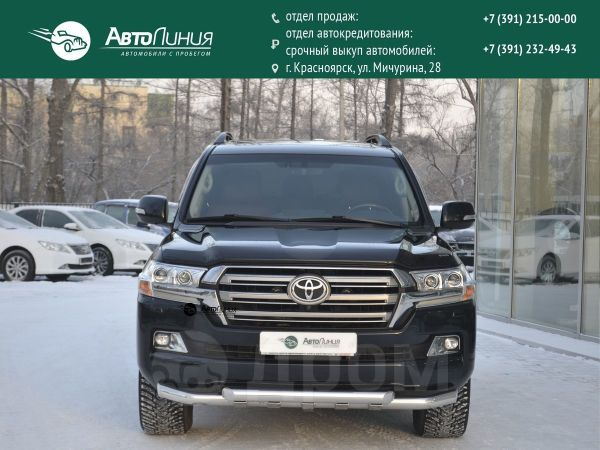 Toyota Land Cruiser, 2015 год, 4 099 000 руб.