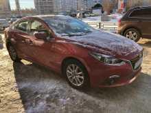 Казань Mazda3 2015