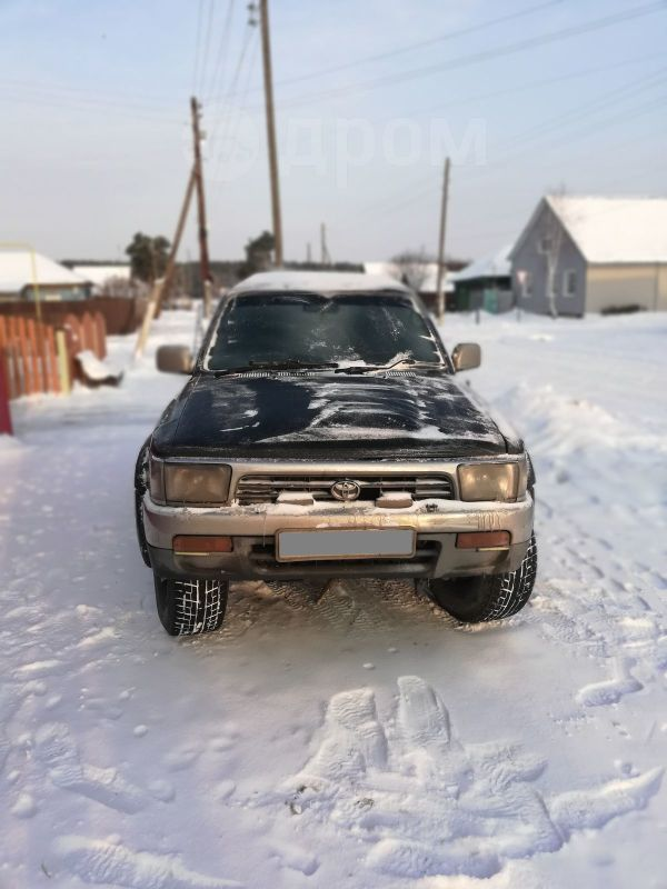 Toyota Hilux Surf, 1992 год, 290 000 руб.