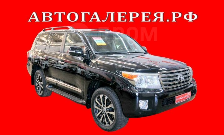 Toyota Land Cruiser, 2013 год, 2 798 000 руб.