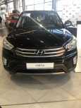 Hyundai Creta, 2018 год, 1 162 000 руб.