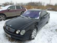 Челябинск CL-Class 2000