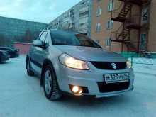Suzuki SX4, 2010 г., Омск