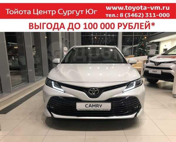 Toyota Camry, 2018 год, 1 611 000 руб.