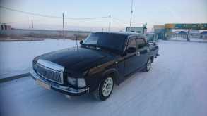 Якутск 3102 Волга 1996