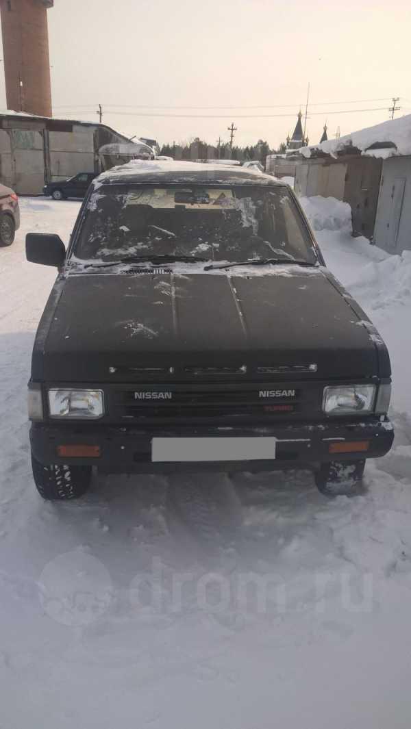 Nissan Terrano, 1990 год, 170 000 руб.
