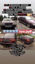 Toyota Carina E, 1992 год, 100 000 руб.