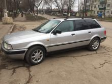 Кабардинка 80 1995