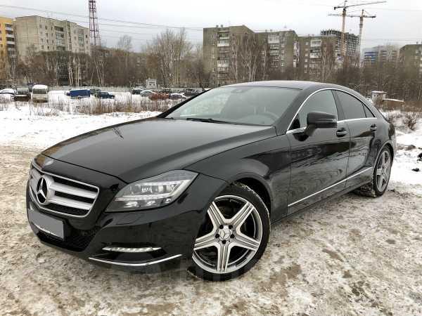 Mercedes-Benz CLS-Class, 2011 год, 1 495 000 руб.