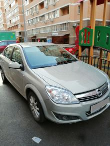 Анапа Astra 2008