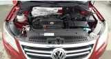 Volkswagen Tiguan, 2010 год, 635 000 руб.