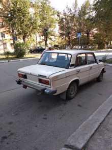 Улан-Удэ 2106 1995