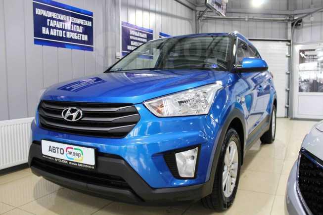 Hyundai Creta, 2016 год, 1 019 900 руб.