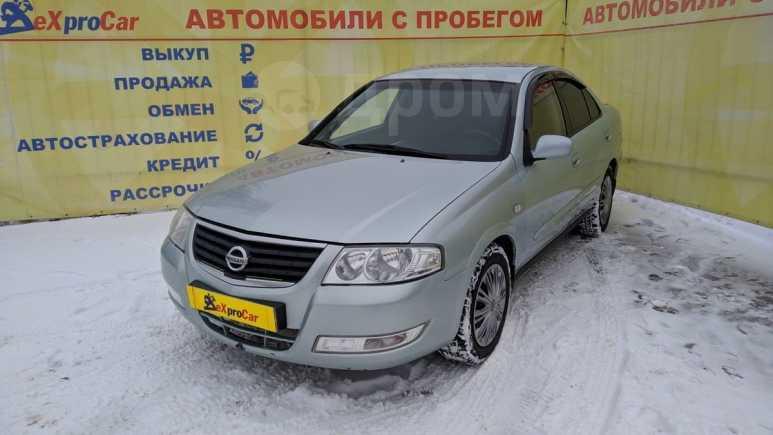 Nissan Almera Classic, 2006 год, 327 000 руб.