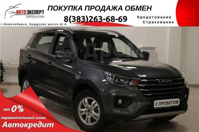 Lifan X70, 2018 год, 999 000 руб.