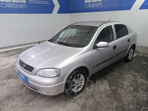 Opel Astra, 1999 год, 177 000 руб.