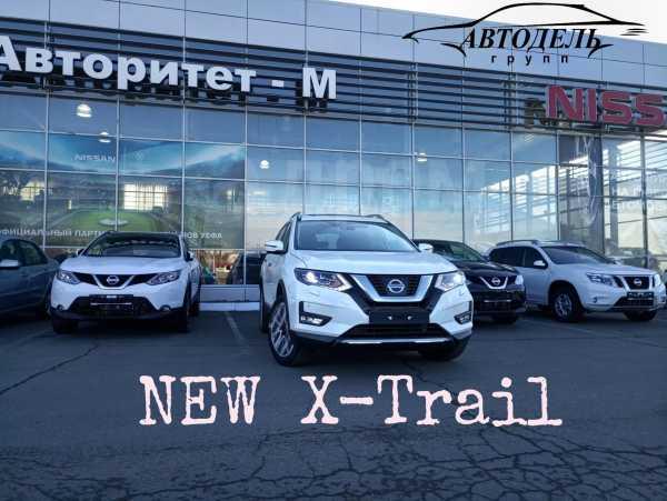 Nissan X-Trail, 2018 год, 2 255 000 руб.