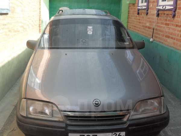 Opel Omega, 1989 год, 82 000 руб.