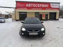 Шадринск Focus 2005