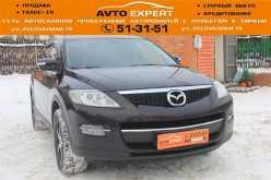 a828fc5fb070 Объявления о продаже автомобилей в Тюмени  Сеть автосалонов
