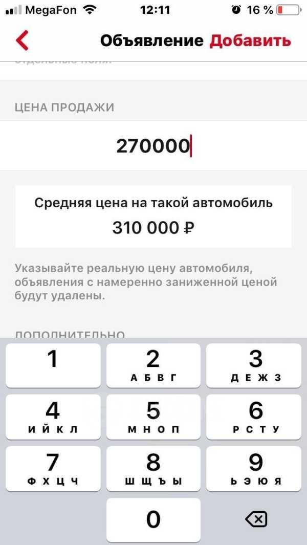 УАЗ 3151, 2011 год, 270 000 руб.
