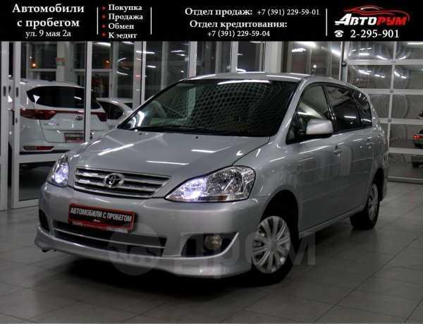 Toyota Ipsum, 2007 год, 597 000 руб.