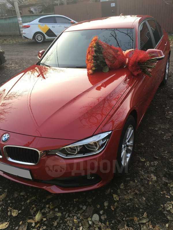 BMW 3-Series, 2017 год, 1 450 000 руб.