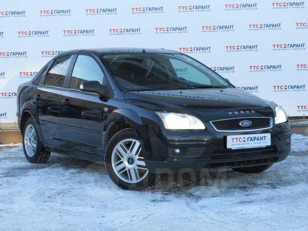 Ford Focus, 2007 год, 223 100 руб.
