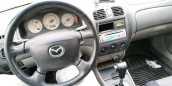 Mazda 323, 2003 год, 120 000 руб.