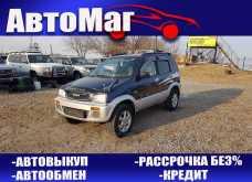 Хабаровск Terios 1997