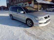 Иркутск Lancer Cedia 2002