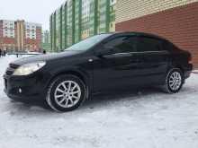 Барнаул Opel Astra 2013