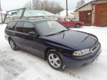 Богородское Subaru Legacy 1997