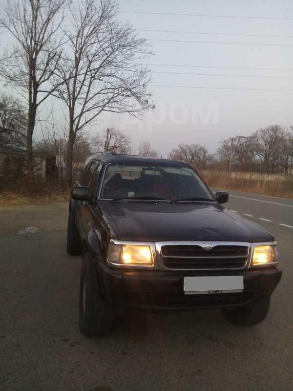 Mazda Proceed Marvie, 1996 год, 110 000 руб.