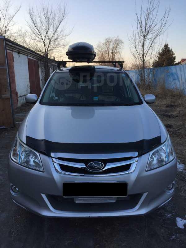Subaru Exiga, 2009 год, 555 000 руб.