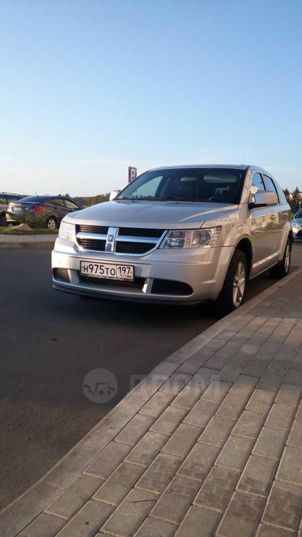 Dodge Journey, 2008 год, 570 000 руб.