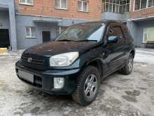 Новосибирск RAV4 2000