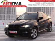 Красноярск X6 2010