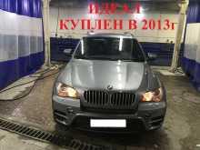 Красноярск X5 2010