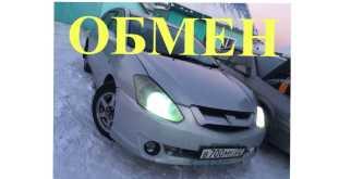 Ленинск-Кузнецкий Caldina 2002