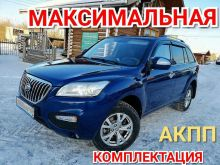 Омск Lifan X60 2015