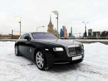 Москва Wraith 2014