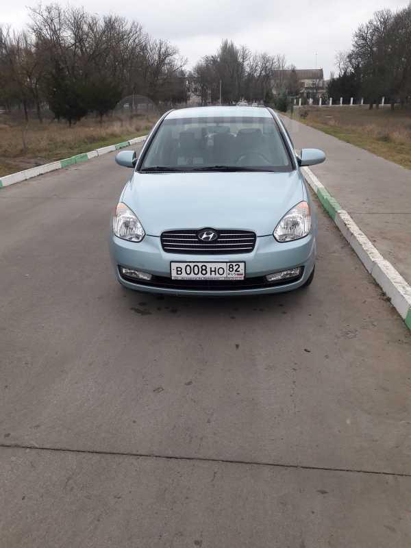 Hyundai Accent, 2008 год, 385 000 руб.