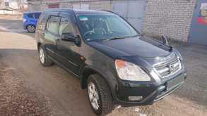 Арсеньев CR-V 2003
