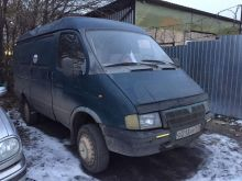 ГАЗ 2217 Баргузин, 1999 г., Челябинск