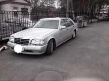 Томск S-Class 1991