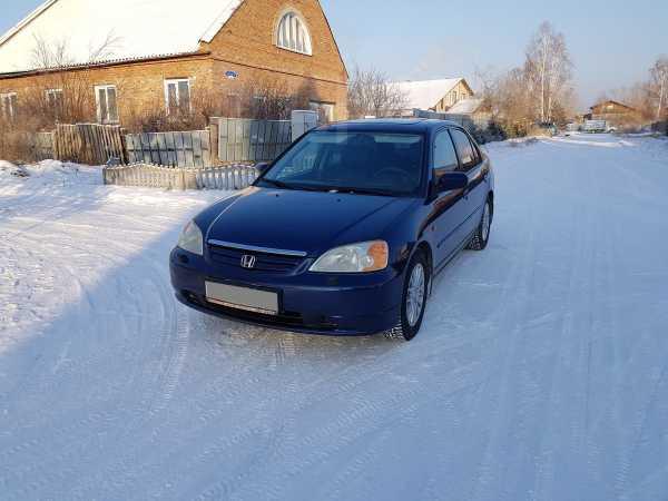 Honda Civic, 2003 год, 315 000 руб.