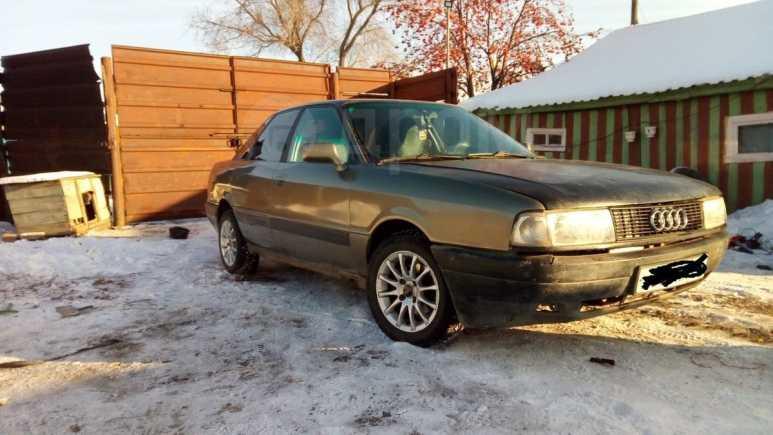 Audi 80, 1988 год, 67 000 руб.