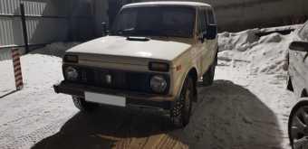 Нижнеудинск 4x4 2121 Нива 1991